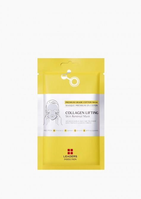 Collagen lifting skin renewal mask