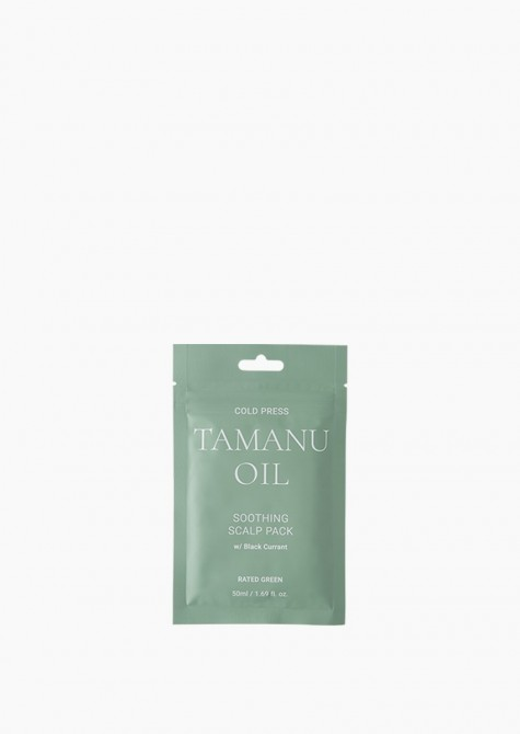 Cold Press Tamanu Oil Soothing Scalp Pack