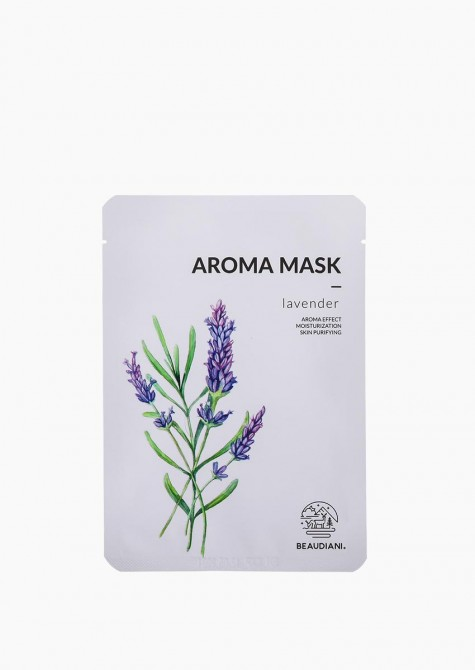 Aroma Mask Lavender